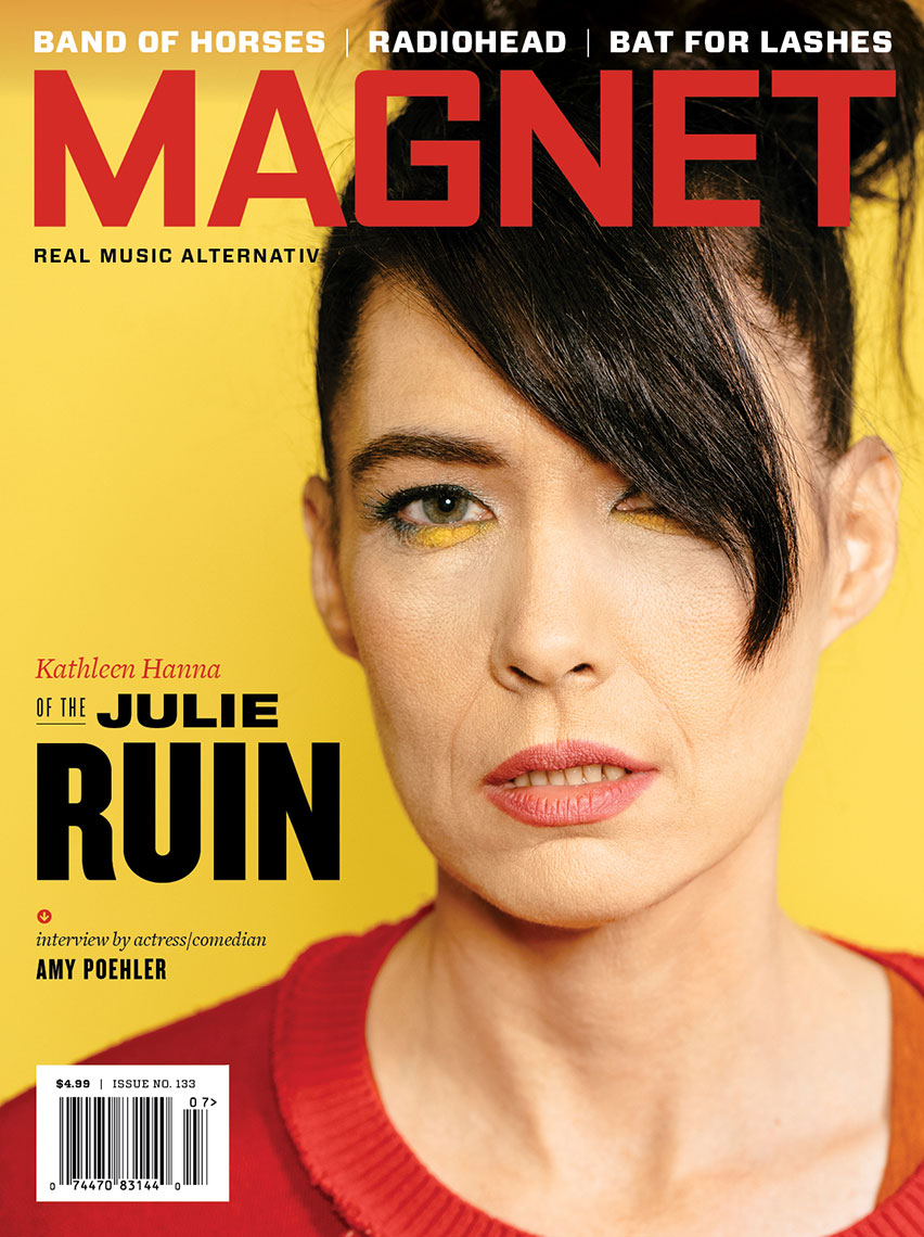2016-07_magnet_julieruin_cover